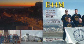 E44M-F