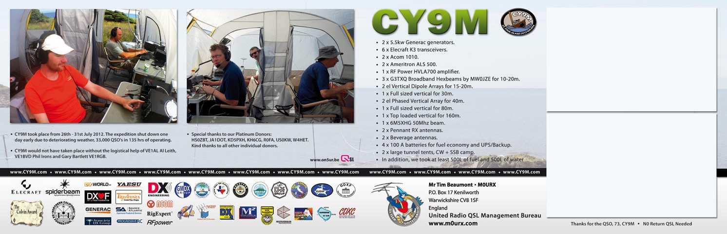 QSL-CY9M-BACK
