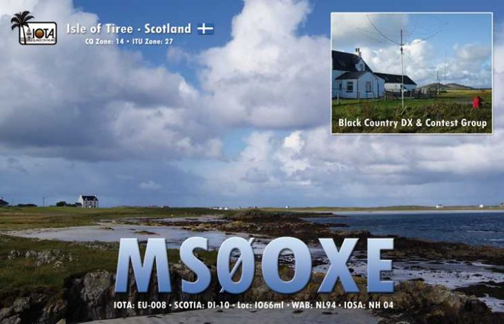 QSL-MS0OXE