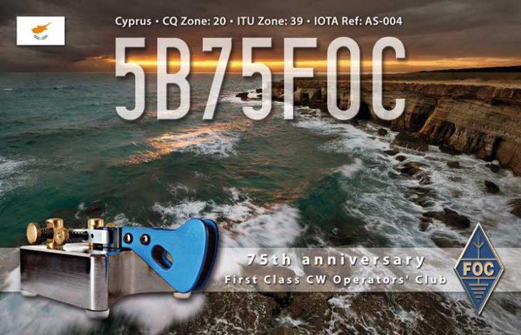 QSL-5B75FOC
