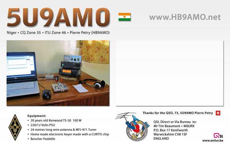 QSL-5U9AMO-BACK