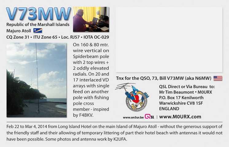 QSL-V73MW-BACK