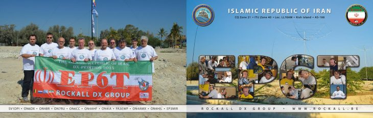 K800 QSL-EP6T-DOUBLE