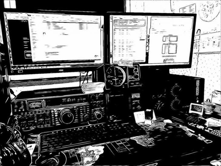 K800 M0URX Station